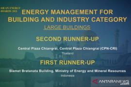 Kementerian ESDM: RI dapat lima penghargaan ASEAN Energy Award 2021