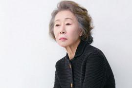 Festival Film Korea London akan digelar pada 4 hingga 19 November