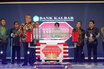 Sutarmidji minta Bank Kalbar fokus pada pemberian kredit usaha produktif