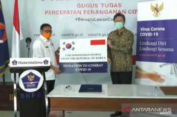 Indonesia obtains 300 disinfectant sprayers from South Korea