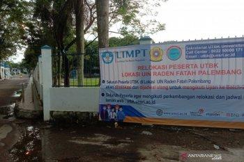karena COVID-29, UIN Raden Fatah Palembang hentikan UTBK