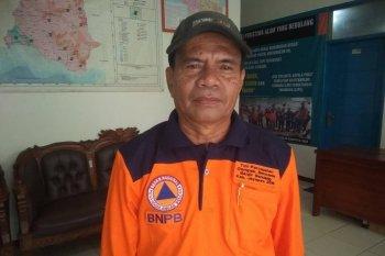 BPBD Kabupaten  Lebak sosialisasikan pencegahan kebakaran hutan