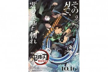 """Demon Slayer: Kimetsu no Yaiba - Infinity Train"" rilis Oktober 2020"