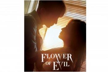 "Lee Joon-gi bicara tentang drama serial ""Flower of Evil"""
