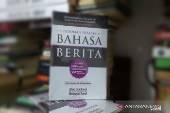 """FAI apresiasi penerbitan buku """"Pedoman Praktis Bahasa Berita"""""""