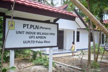 Warga Pulau Rhun di Banda belum dapat rasakan listrik negara