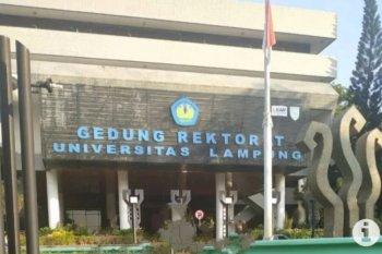 Rektor Unila Prof Karomani terkonfirmasi positif COVID-19