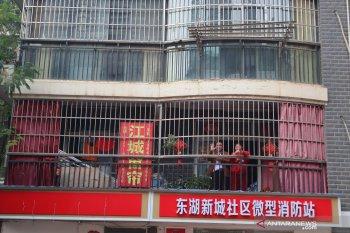 Ini dia kampung percontohan anti-COVID di Wuhan