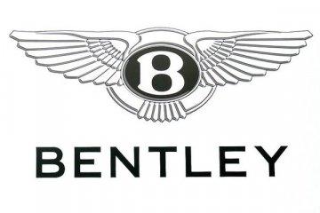 Bentley akan hadirkan GT Coupe makin beragam