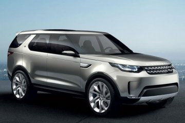 "Land Rover Discovery Vision Concept ""kap transparan"""