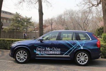 Volvo unjuk kemampuan mobil tanpa pengemudi di Beijing