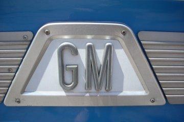 GM tawarkan investasi baru 2,8 miliar dolar AS di Korsel