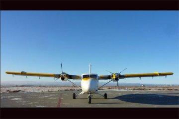 Pesawat Rimbun Air cargo hilang kontak di Kabupaten Intan Jaya