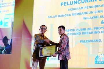 AHM dan Kemenperin gandeng 60 SMK Sumatera bagian Selatan