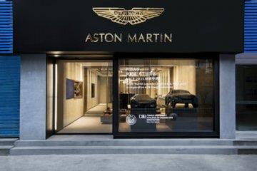 Aston Martin buka studio desain  di China