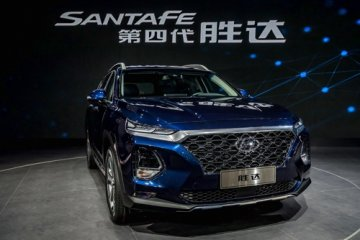 Di China, Hyundai pamerkan SUV Santa Fe dengan akses sidik jari