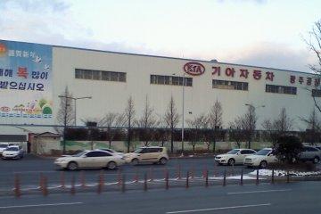 Kia akan tutup satu pabriknya di China