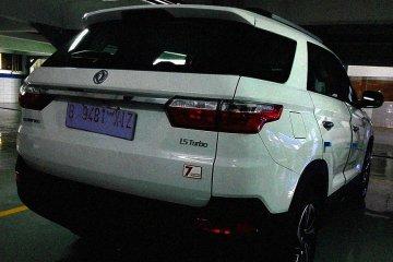 Tampilan belakang SUV terbaru DFSK bocor
