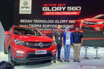 Modal DFSK Glory 560 gaet konsumen milenial