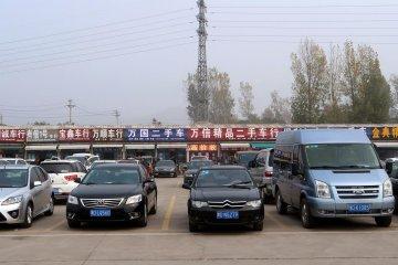 China meluncurkan ekspor mobil bekas