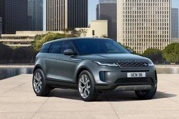 Range Rover Evoque bakal masuk Indonesia tahun ini