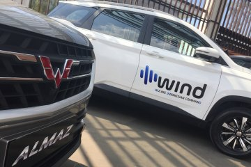 Wuling Indonesia akan pasok Almaz untuk Chevrolet di Thailand
