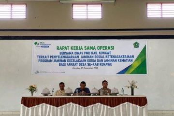 Bpjs Ketenagakerjaan Adukasi Manfaat Program Kepada Kades Se Konawe Antara News Sulawesi Tenggara Antara News Kendari Sulawesi Tenggara Berita Terkini Sulawesi Tenggara