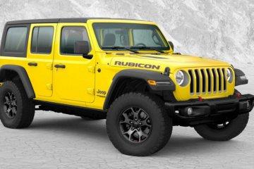 Jeep Wrangler Rubicon Xtreme-Trail cuma ada 100 unit di dunia