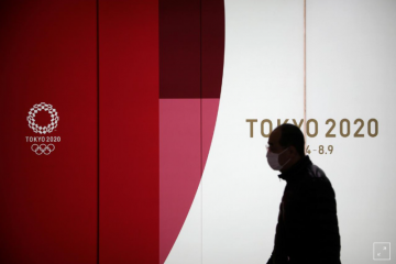 Pekerja 7-Eleven Jepang terinfeksi corona