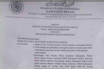 MUI Bekasi serukan shalat Jumat ditiadakan sementara diganti shalat dzuhur