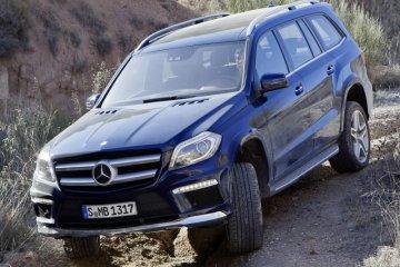 Sejarah Mercedes-Benz GLS, generasi terbaru segera dirilis