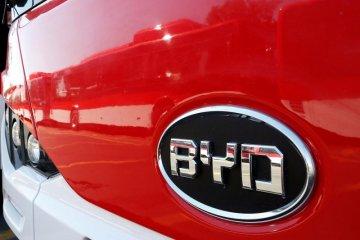 BYD akan memasok baterai untuk Ford