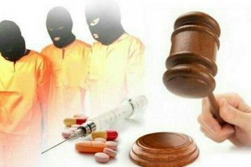 AS kembali akan eksekusi narapidana hukuman mati dengan suntikan