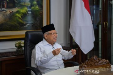 Wapres Amin sebut merger bank syariah BUMN perkuat perbankan nasional