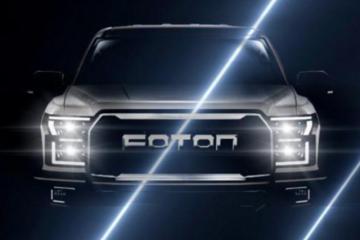 "Da jiang Jun, Ford F-150 Raptor ""tiruan"" dari China"