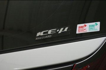 Kaca film ICE-µ Rikeguard punya teknologi antivirus dan antibakteri