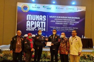 Ayub Basalamah kembali memimpin Apjati periode 2020-2024