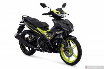 MX King 150, motor pertama yang disegarkan Yamaha 2021