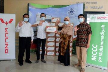 Wuling bagikan 25.000 masker untuk Satgas NU dan Muhammadiyah