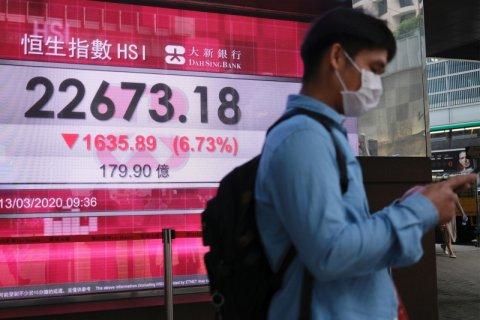 Saham Hong Kong dibuka lebih rendah, Indeks HSI turun 0,23 persen