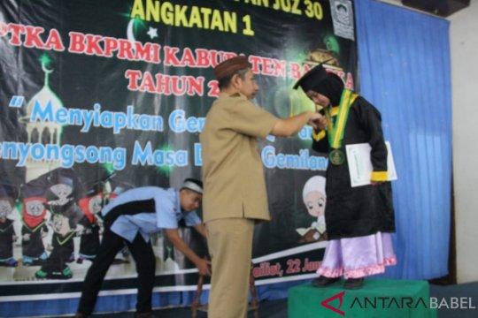 36 santri di Kabupaten Bangka ikuti wisuda Tahfiz Alquran 30 juz
