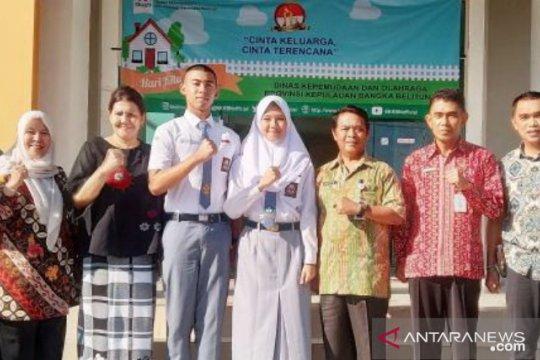 Dua pelajar Bangka Belitung terpilih pengibar Bendera Pusaka di Istana Negara