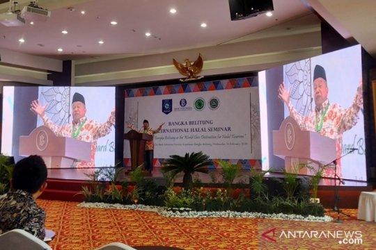 Waketum MUI buka Bangka Belitung Internasional halal