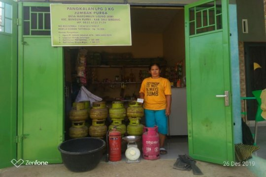 Pertamina targetkan satu desa satu pangkalan elpiji di Sumut tuntas pada 2020