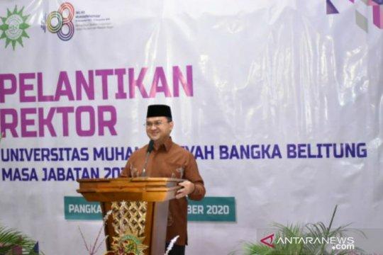 Pelantikan Rektor Universitas Muhammadiyah satukan visi majukan Babel