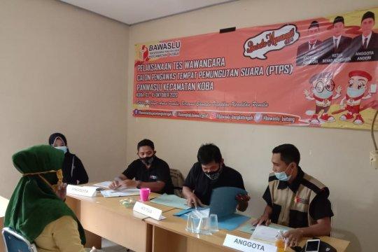 Bawaslu Bangka Tengah lakukan rekrutmen pengawas TPS