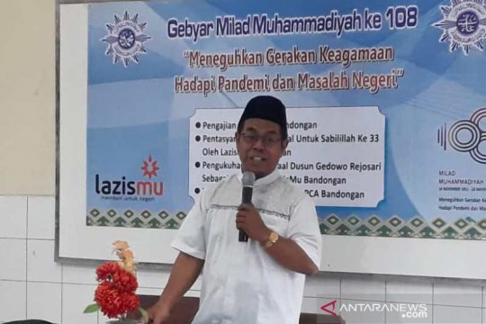 PD Muhammadiyah Magelang kembangkan pengajian virtual