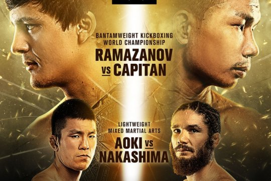 Pertarungan Ramazanov vs Capitan buka ONE Championship musim 2021