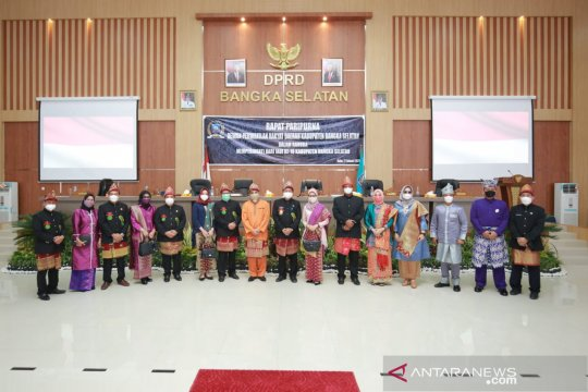 DPRD Bangka Selatan Gelar Rapat Paripurna HUT Bangka Selatan ke-18