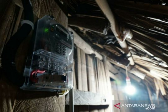 Stimulus listrik kini bisa dinikmati lewat PLN Mobile